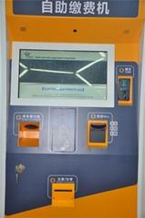 自助繳費機停車場管理收費系統