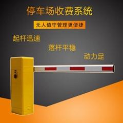 廣州停車場車輛識別系統道閘一體機