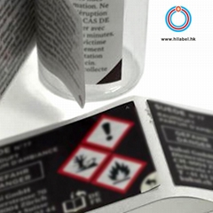adhesive customized label multi page folding booklet label peel and read