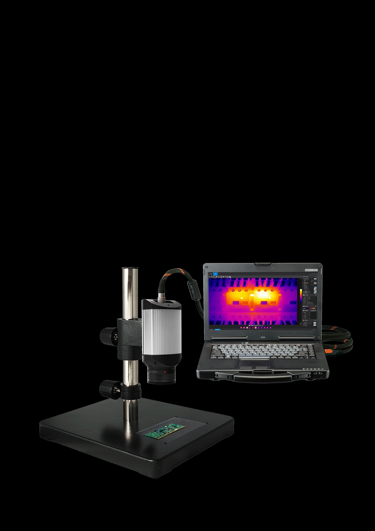 Scientific research type infrared thermal camera 1