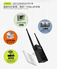 300M無線中繼器信號放大器穿牆AP路由中繼貼牌OEM