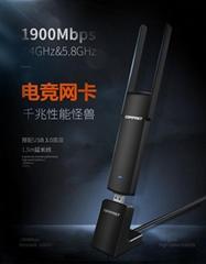 1900M电竞无线网卡WIFI接收发射带底座笔记本台式机