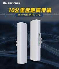 5G抗干扰无线网桥监控摄像头传输数据