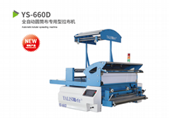 yalis tubular spreading machine