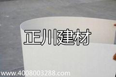 2.5mm功能型玻镁防火板