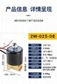 廠家直銷兩位兩通黃銅材質電磁閥220V 2W 08 10 15關閥 電動閥 5