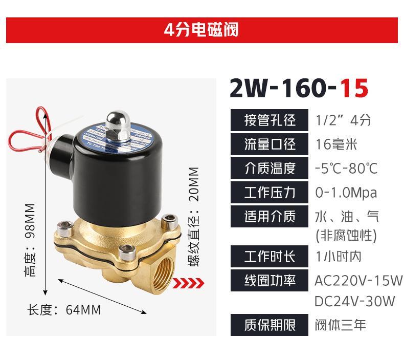 电磁阀膜片配件4分1寸2寸密封2W 25 40 50橡胶垫水阀气阀淋水器 3