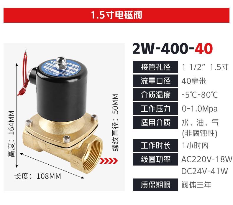电磁阀膜片配件4分1寸2寸密封2W 25 40 50橡胶垫水阀气阀淋水器 5