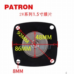 电磁阀膜片配件4分1寸2寸密封2W 25 40 50橡胶垫水阀气阀淋水器