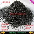 優質椰殼活性炭廠家直銷