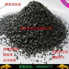 优质椰壳活性炭厂家直销