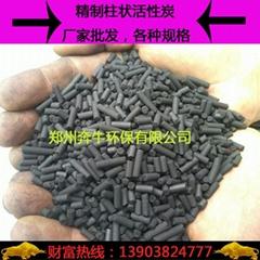 優質柱狀活性炭廠家批發