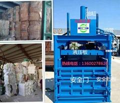 惠州废纸箱打包机