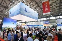 2020第二十届中国国际运输与物流博览会
