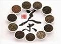 茶葉 產品 1