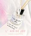 幸福的空氣L'air de joy自然揮發香薰 1