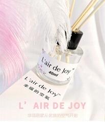 幸福的空氣L'air de joy自然揮發香薰