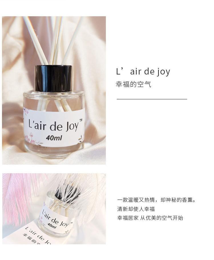 幸福的空氣L'air de joy自然揮發香薰 4