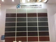 Shandong Huicheng Building Materials Co., Ltd.