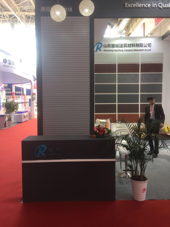 Light Steel Villa Sheet Exterior wall panel Thermal Insulation Decoration Integr 5