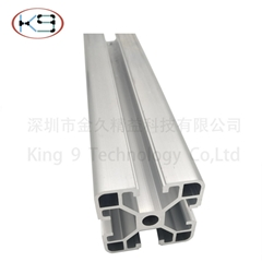 aluminum sections products of Industrial Aluminum profile