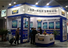 上海领一机电科技有限公司