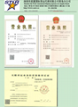 江蘇服裝紡織品出口美國LDP/DDP 4