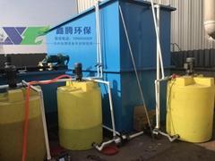工业污水城市污水处理设备涡凹气浮机