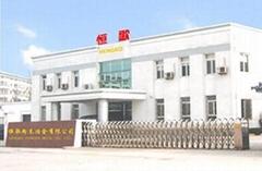 HENGKO Technology Co.,LTD