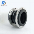 Flange Type Rubber Bellows Expansion Joint For Pipe Fitting 3