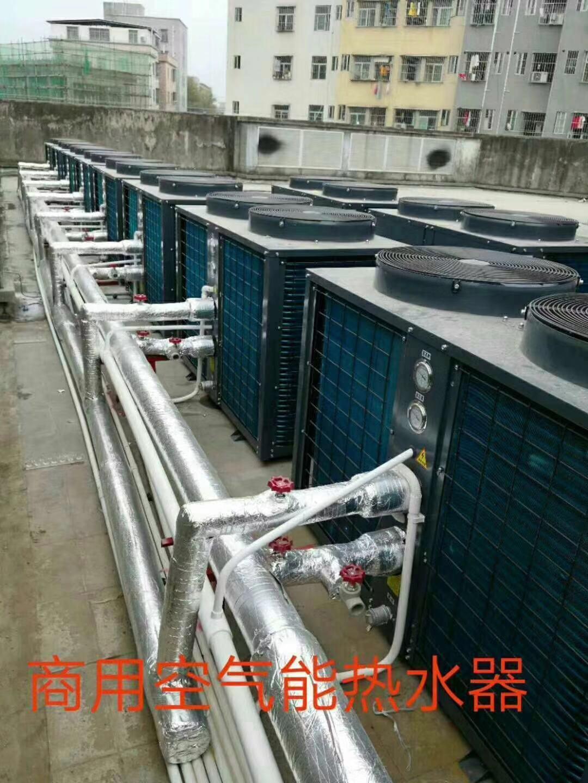 空气能热水器一体机 3