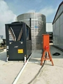 U型出风空气能热水器