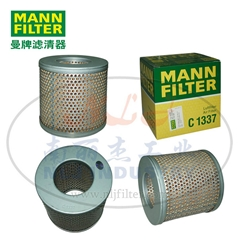 MANN-FILTER(曼牌滤清器)空滤C1337