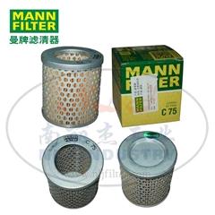 MANN-FILTER曼牌濾清器 空濾C75