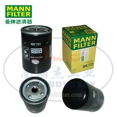 MANN-FILTER(曼牌濾清器)燃濾WK731