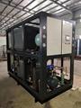 廢氣冷凝回收專用低溫冷凍機 1