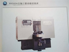 China equipment XK500A five-axis three-link CNC milling machine supplier