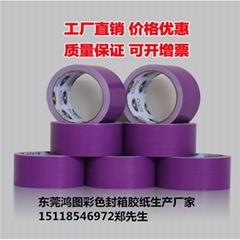 Purple sealing tape