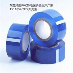 PVC Electrostatic Film, Self-mucous Film, Watchband Watch Protective Film