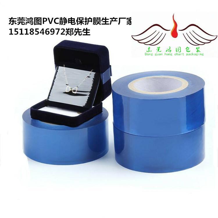 PVC保護膜、PVC靜電膜、PVC自粘膜、表帶手錶保護膜 2