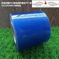PVC保護膜、PVC靜電膜、PVC自粘膜、表帶手錶保護膜 3