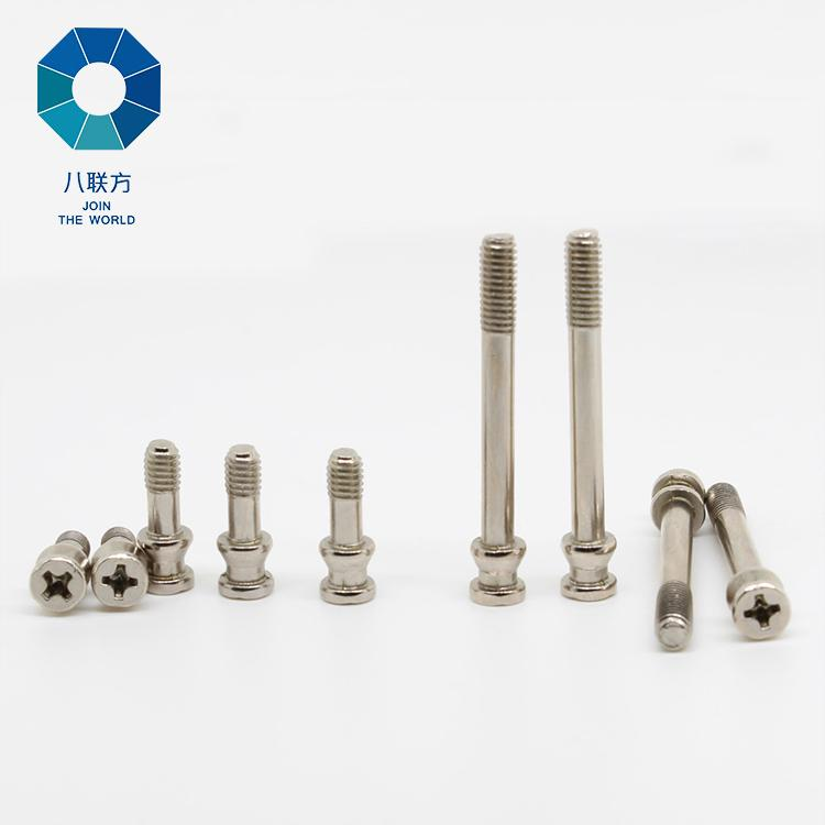 Sealing screw for electric meter 3