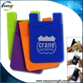Promotional tech accessories Custom design silicone rubber credit card holder 1