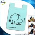 Promotional tech accessories Custom design silicone rubber credit card holder 4