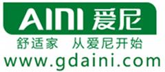 广东爱尼智能家电制造有限公司