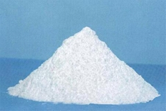 High purity caustic calcined magnesite supplier