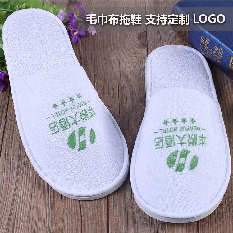 酒店一次性毛巾布拖鞋 2