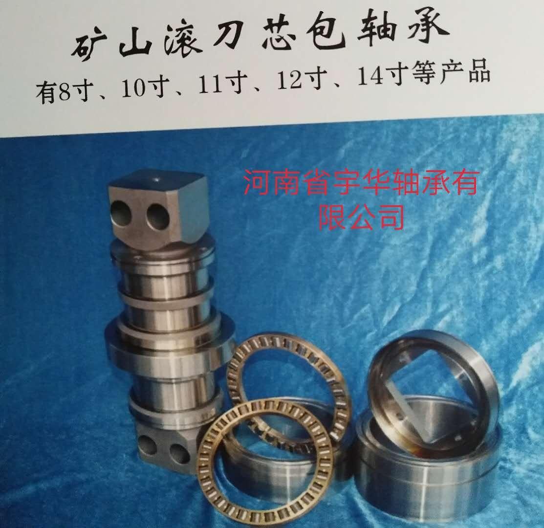 螺杆鑽具串軸承 2