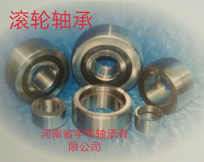 螺杆鑽具串軸承 3