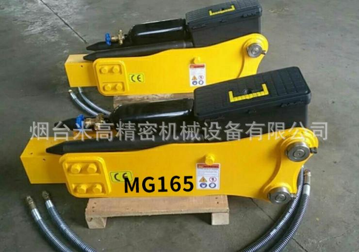 MG165 S131液壓破碎錘炮頭  微型挖機屬具 1